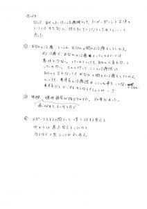 12(11の続き)