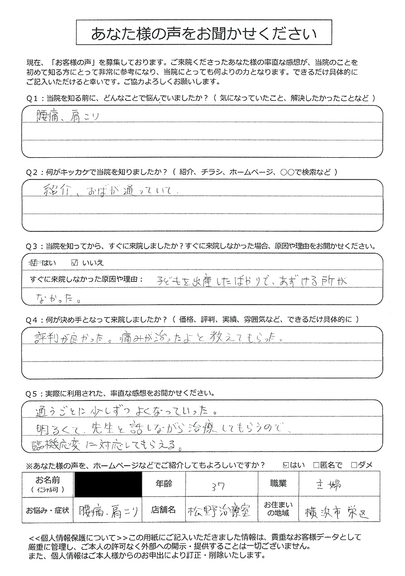 scan_42